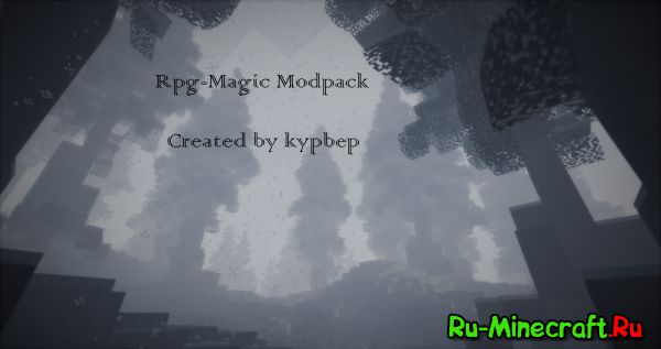 [Client][1.7.10] RPG-Magic Modpack Created by kypbep, 69 Модов!
