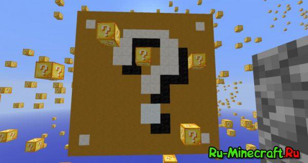 [Map][1.7.10/1.8] LuckyBlockRaceMap - Карта с лаки блоками!