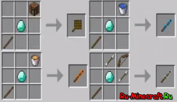 [Mod][1.7.10-1.8.0] Magical Stick - волшебная палка