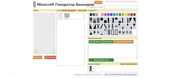 [Guide] Minecraft генераторы команд
