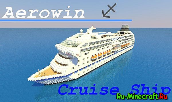 [Map] Aerowin Cruise Liner - Теплоход.