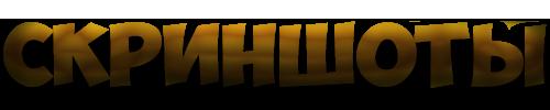 [Client][1.7.10] RPG сборка от лимончика