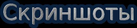 [1.8.7/1.9][64x] Serinity HD - очень реалистичный ресурс пак