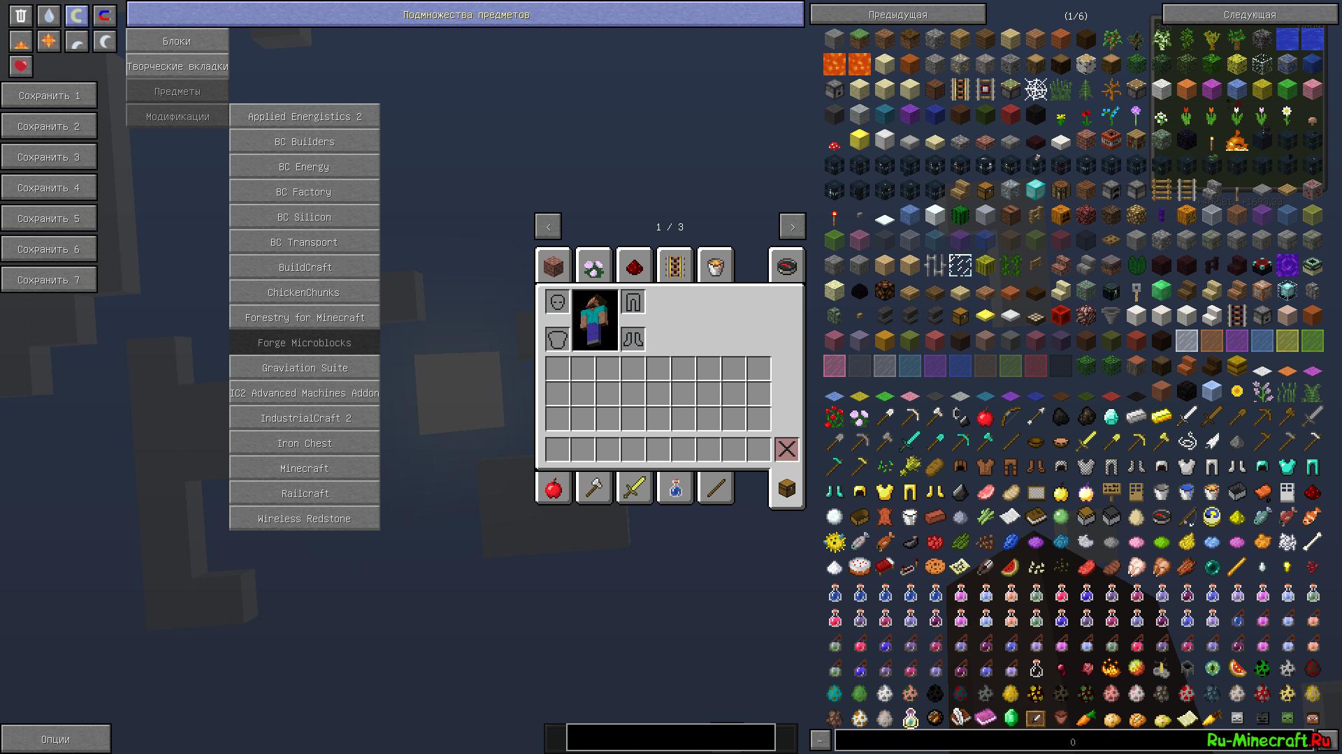 Клиент с модом BuildCraft 3 - minecraft-mods.ru