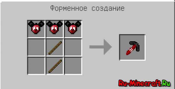 Disney Mod - мобы из Диснея [1.8.9|1.7.10]