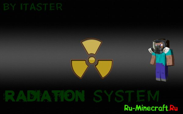 [Guide][1.8+] Radiation System - система радиации