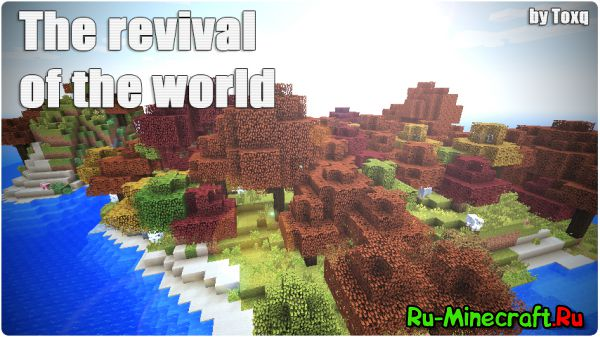 [Client][1.7.10] The revival of the world