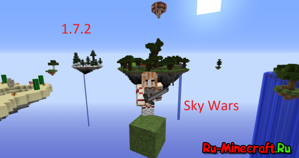 [Map][1.7.2] Sky Wars - pvp карта
