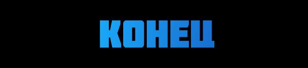 [Hack Client`s][1.8+] ТОП 3 Читерских клиентов для Майнкрафт
