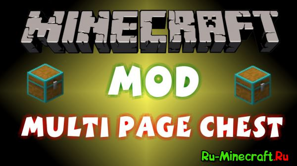 Multi Page Chest [1.12.2] [1.11.2] [1.10.2] [1.9.4] [1.8.9] [1.7.10]