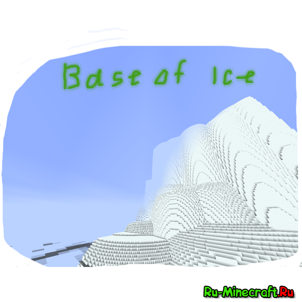 [Map] Base of ice - База во льдах