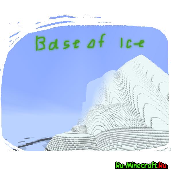 [Map] Base of ice - База во льдах