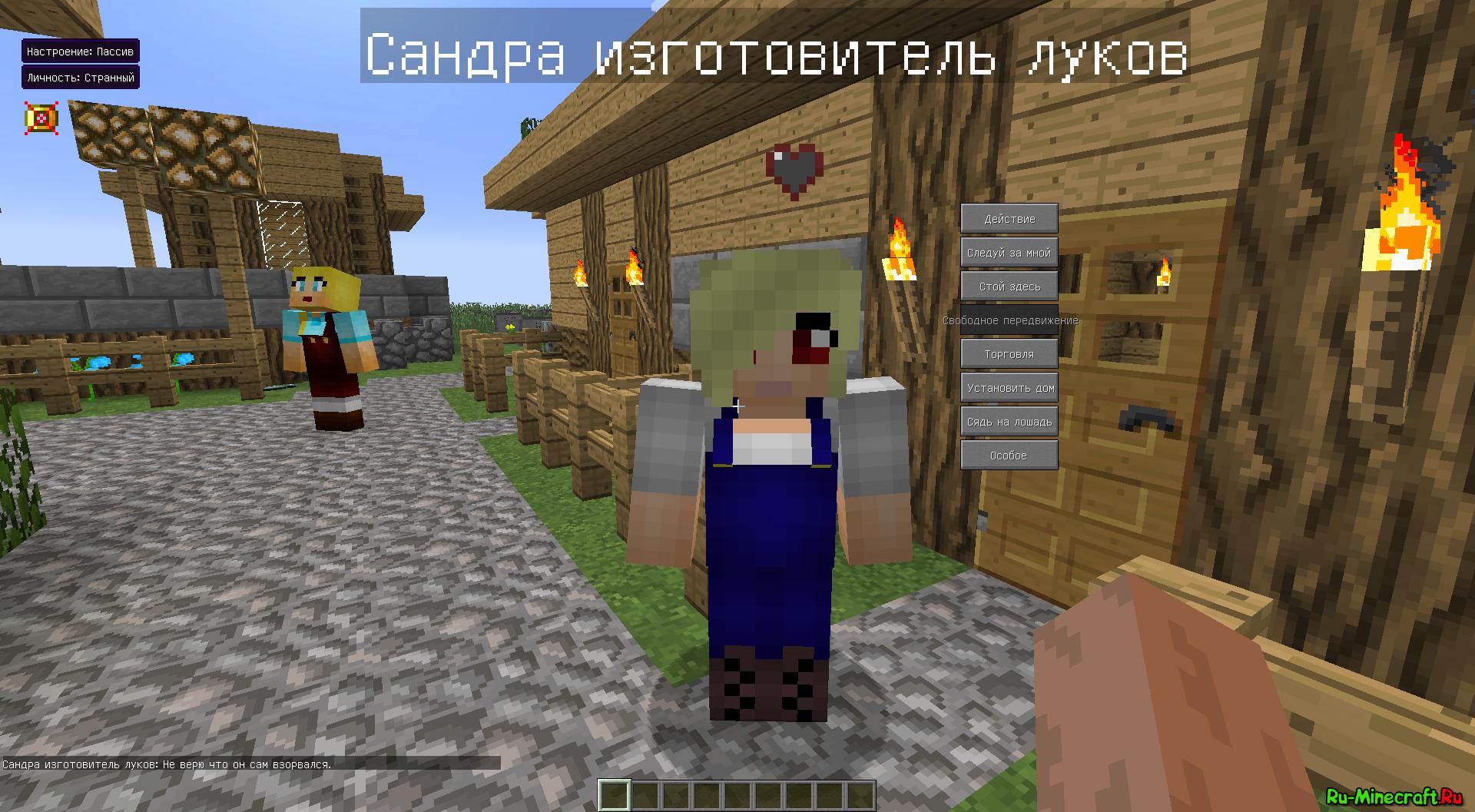 Моды на деревни для Майнкрафт