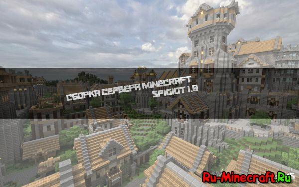 [Сборка] Классика Minecraft 1.8