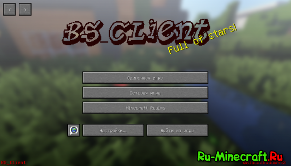[Client][1.7.10] BS_Client - Техно RPG