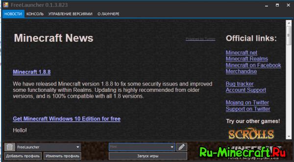 Скачать Minecraft 1.8.8 - бесплатно скачать майнкрафт