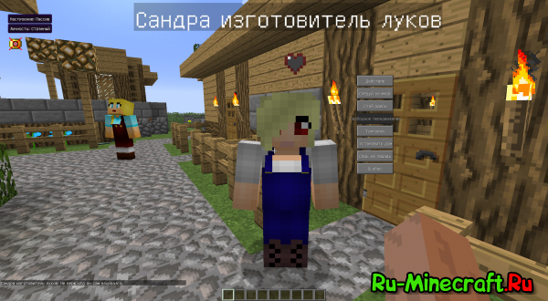 Minecraft Comes Alive [RUS] [1.12.2] [1.12.1] [1.10.2] [1.9.4] [1.8.9] [1.7.10]