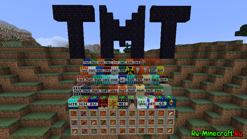 Add new tnt types with the super tnt mod (1. 7. 2/1. 7. 10) mods for.