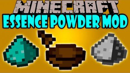 Essence Powder Mod - Умножаем руду [1.12.2] [1.11.2] [1.10.2] [1.7.10]