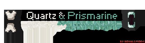 [1.8] Quartz & Prizmarine Tools/Armor Mod - новые инструменты и броня