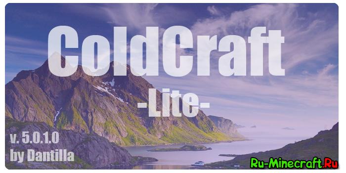 [1.7.2\1.7.10] ColdCraft Lite клиент с улучшенной графикой