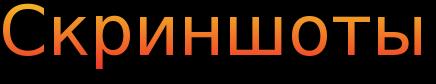 [Разное][Steam] Heroes of Scene - воины-куклы