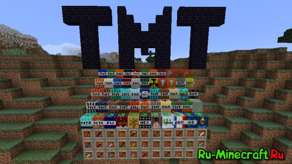 Too Much TNT Mod - мод на новый  динамит [1.11.2] [1.8] [1.7.10] [1.6.4] [1.6.2] [1.5.2]
