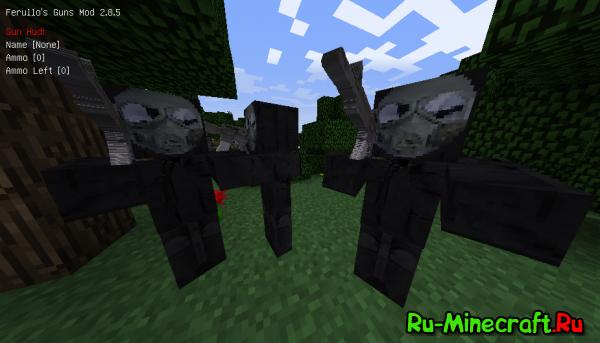 [1.6.4] Сборка Галактика для Minecraft  41 мод