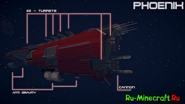 "[Map] ""Phoenix"" the Spaceship - корабль"