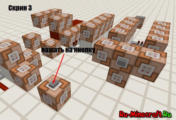 [1.8][Гайд] Робот шахтёр (механизм) - в один командный блок
