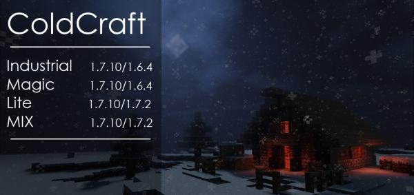 [1.7.2-1.7.10] ColdCraft MIX - немного индастриала и магии