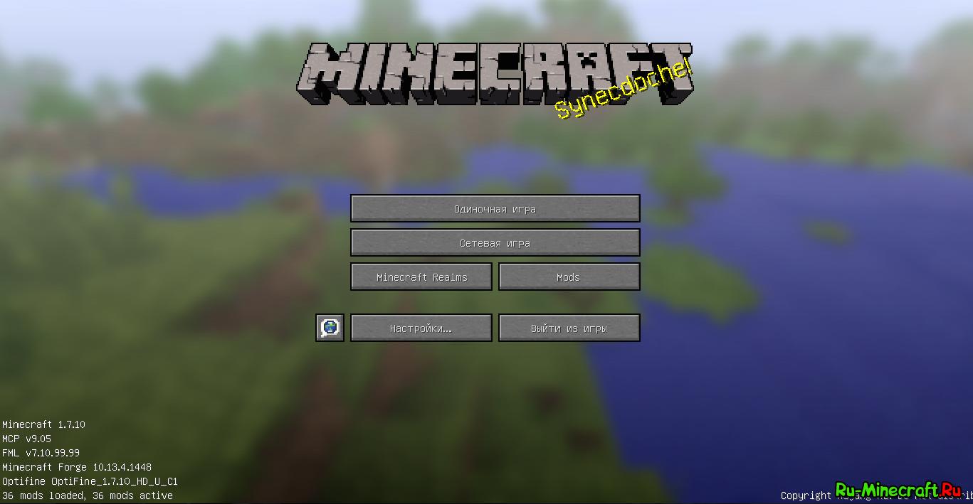Minecraft Клиент с Модами 1 1