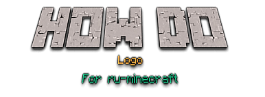 [Гайд]Как сделать своё лого, похожее на майнкрафт?