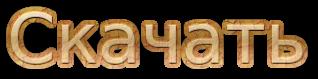 Gravity gun mod - гравипушка [1.10.2|1.8|1.7.10|1.6.4|1.5.2]