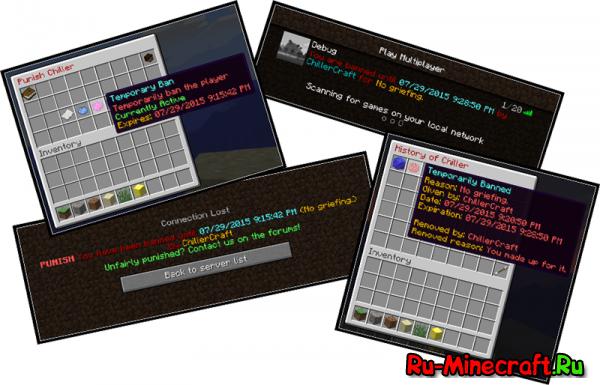 [PLugin][1.8.1] Punishment GUI - Бань плохих игроков через GUI