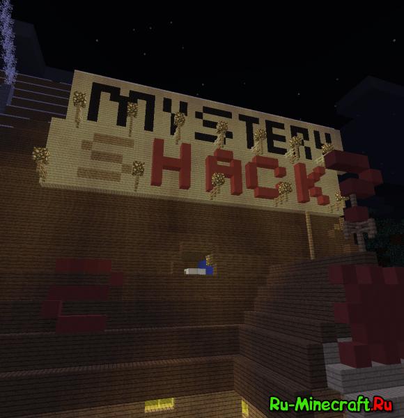 [Карты] Mystery Shack - Сувенирная Лавка из Gravity Falls