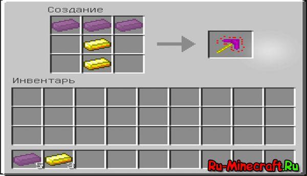 [1.8] Yel Mod - новые оружки и NPC