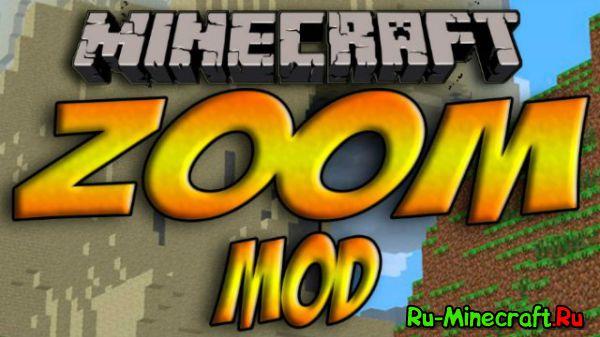 [1.7.10/1.10.2] Minecraft ZOOM mod - Бинокли в майнкрафте!