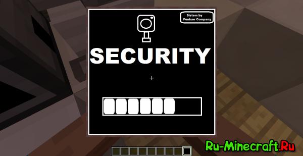 [Client] SECURITY - сборка для картостроения