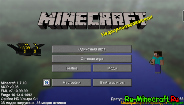 [Клиент][1.7.10][Magical RPG] Сборка от Wightjeck