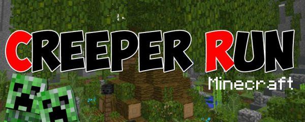[MAP][1.8] Creeper Run - Попробуй убежать от крипера