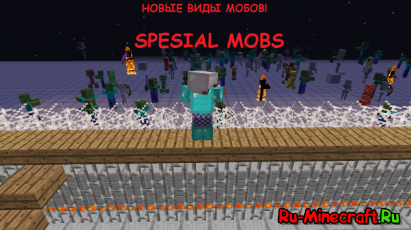 [1.7.10] SpecialMobs - Обзор мода в тексте - крутые мобы