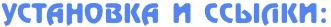 Hokomoko's Modern - в реальное время! [1.8.9]  [32px]
