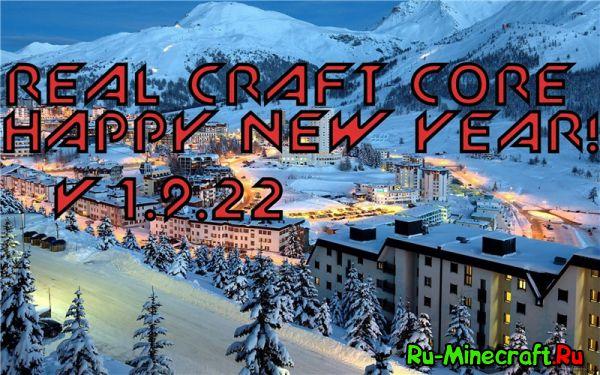 [1.7.10] Real Craft Core - Реальная жизнь