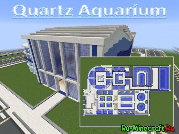 [Map] Quartz Aquarium - большой особняк
