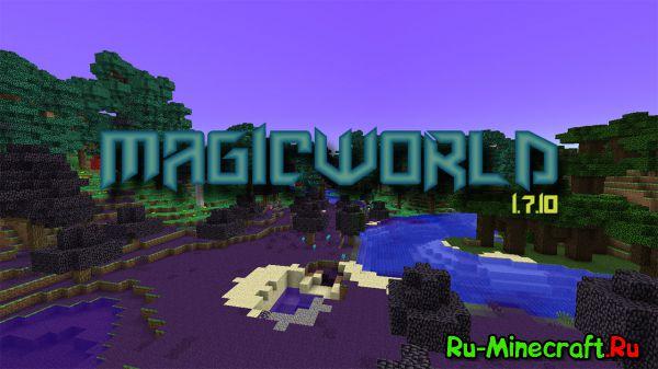 [Client][1.7.10] MagicWorld - рай для магов