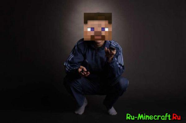 [Video] Если бы гопники играли в Minecraft.