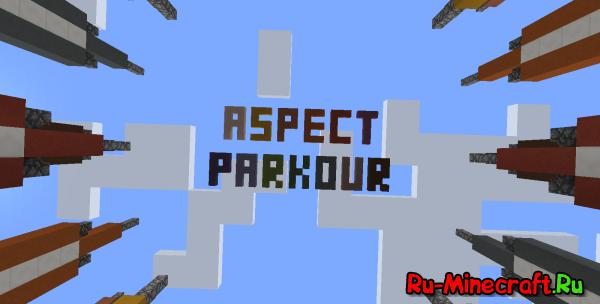 Aspect Parkour - Хардкорный Паркур! [Map][1.8]