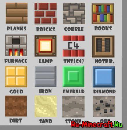 Mad Pixels - картонный текстурпак [1.12] [1.11] [16x/64x]