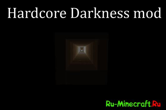 Hardcore Darkness - Сделай мир темнее [1.12|1.11.2|1.10.2|1.9.4|1.8.9|1.7.10]